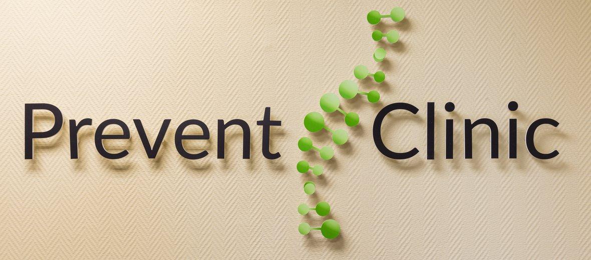 Фотогалерея - Медицинский центр Prevent Clinic