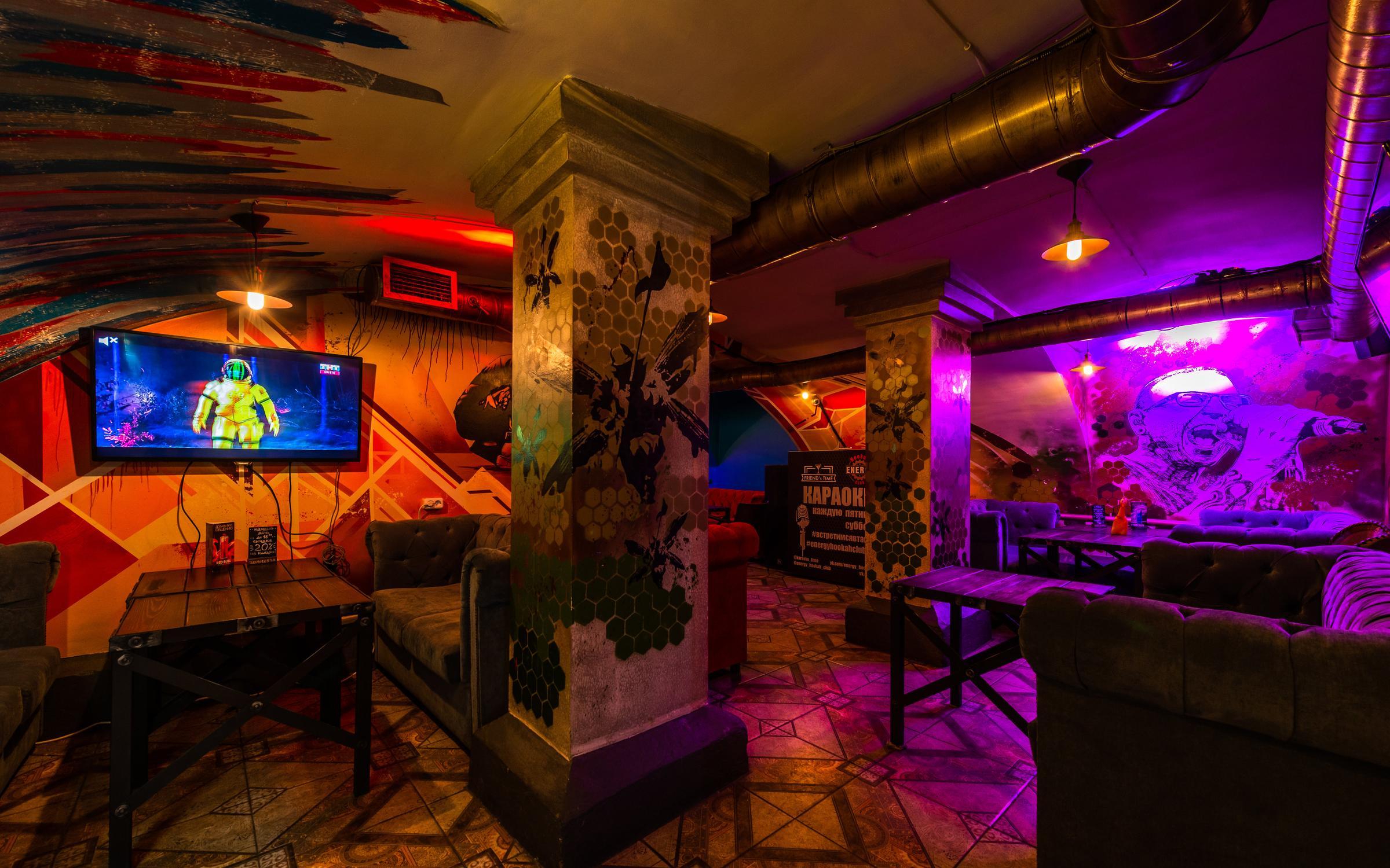 фотография Лаунж-бара Energy Hookah Club на Большой Конюшенной улице