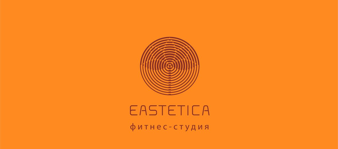 Фотогалерея - Фитнес & йога-студия EASTETICA