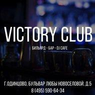клуб Виктория (Бильярд | Бар | Dj Cafe )