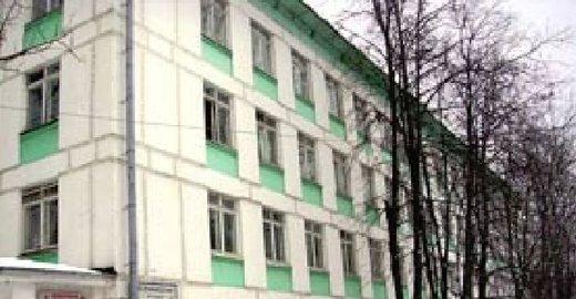 Владивосток краевая поликлиника адрес