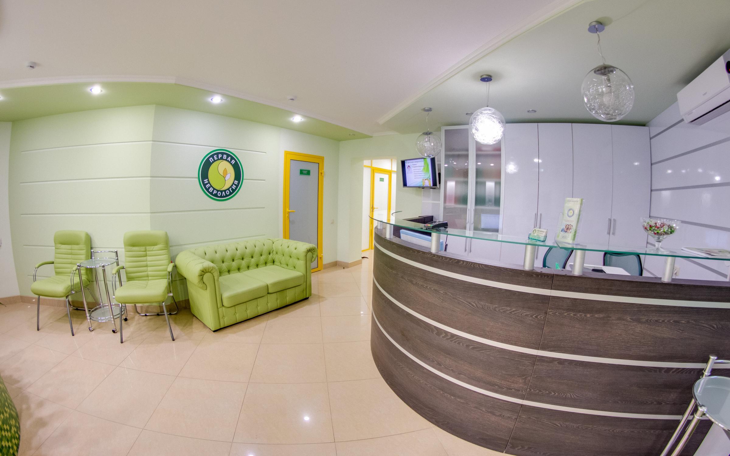 фотография Лечебно-диагностического центра Первая неврология на улице Буянова
