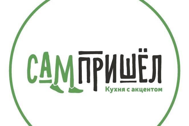 фотография Кафе Сам пришёл на Севастопольском проспекте