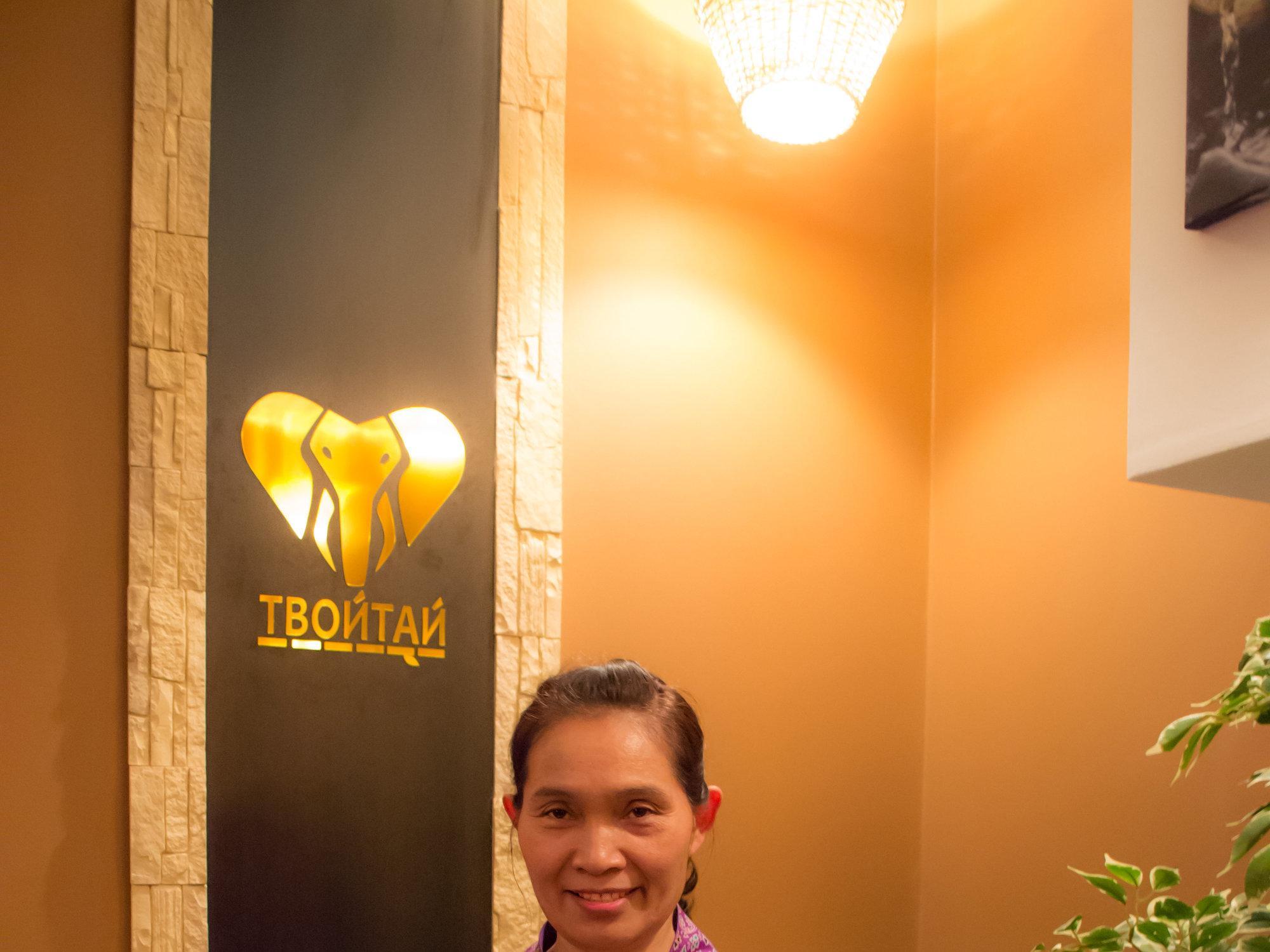 фотография Салона тайского СПА Твойтай на Садовой