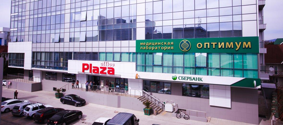 Фотогалерея - Медицинская лаборатория Оптимум на Старонасыпной улице
