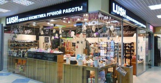 Работа в москве магазины косметики