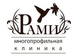 Рами, многопрофильный центр и стоматология, Санкт-Петербург