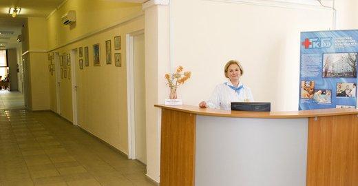 Медицинское обслуживание 3 поликлиника