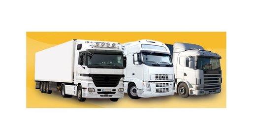 фотография Автомагазина Мир грузовиков на проспекте Гагарина, 178