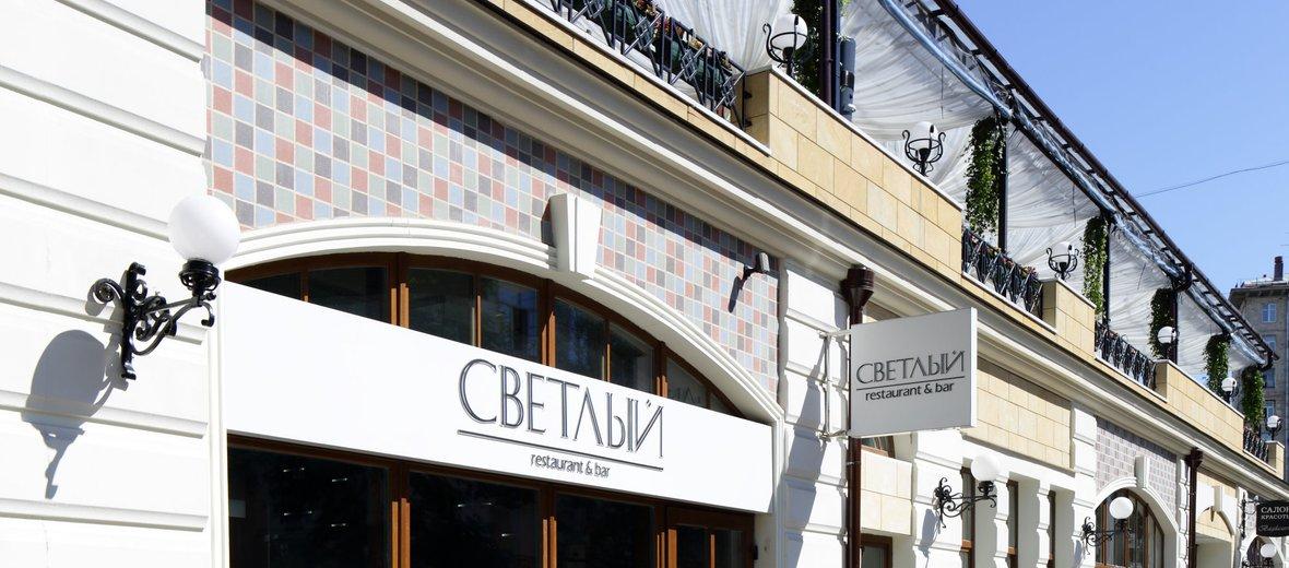 Фотогалерея - Ресторан Светлый в Большом Харитоньевском переулке