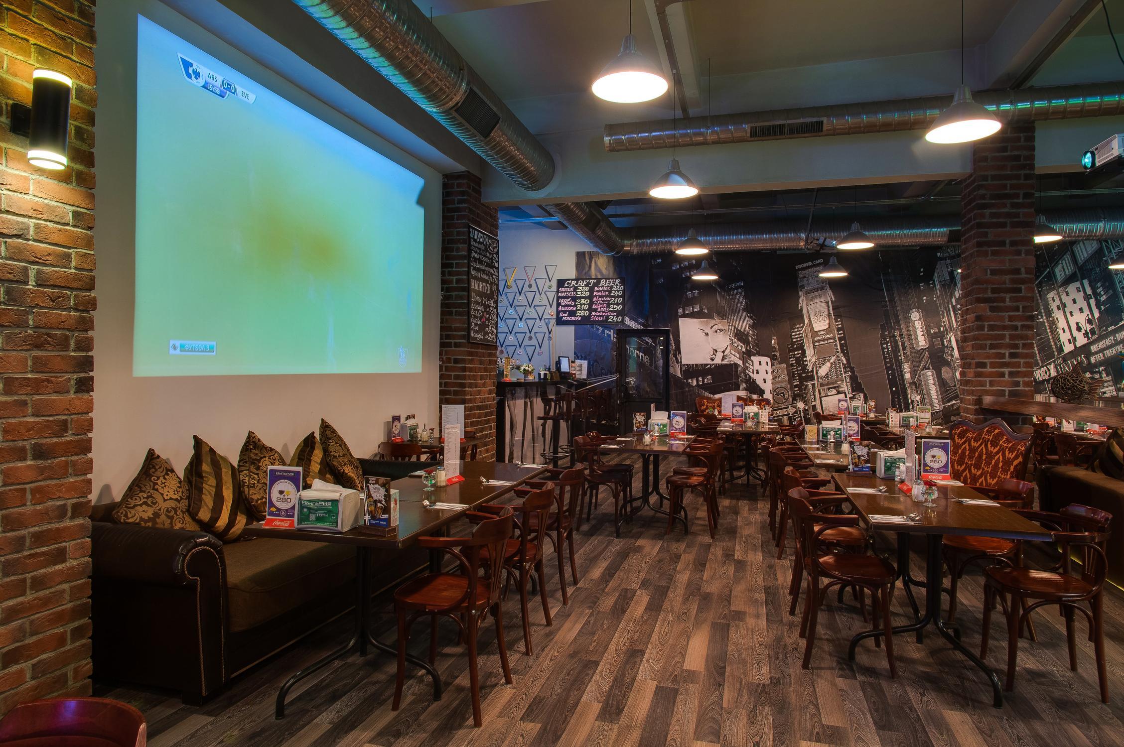 фотография Ресторана Империя в Беговом