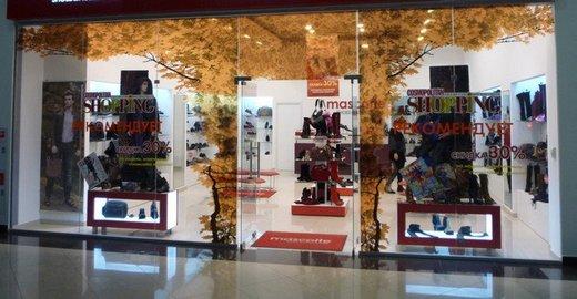 Магазин Mascotte в ТЦ МореМолл - отзывы, фото, каталог товаров, цены,  телефон, адрес и как добраться - Одежда и обувь - Сочи - Zoon.ru 9d9840a188f