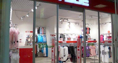 Магазин одежды Твое в ТЦ Одинцовский Арбат - отзывы 959c1fa799c71