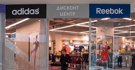 0984c2aa503e Магазин спортивной одежды Adidas в ТЦ Вива Лэнд - отзывы, фото, каталог  товаров, цены, телефон, адрес и как добраться - Одежда и обувь - Самара -  Zoon.ru