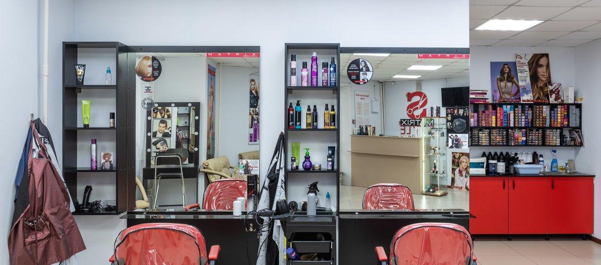 Фотогалерея - Салон красоты M-Style на улице Гребенщикова 14