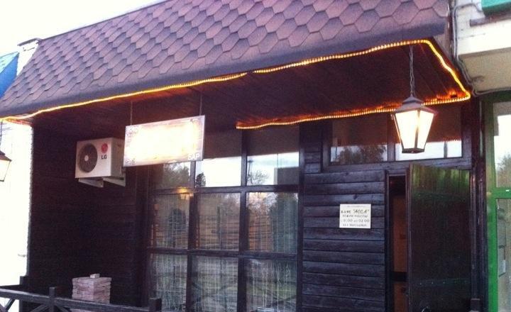 фотография Кафе Асса в Савелках