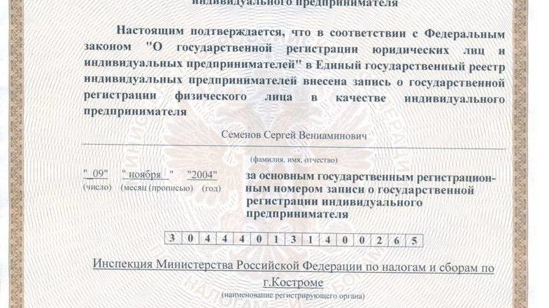 кострома адреса юридических консультаций
