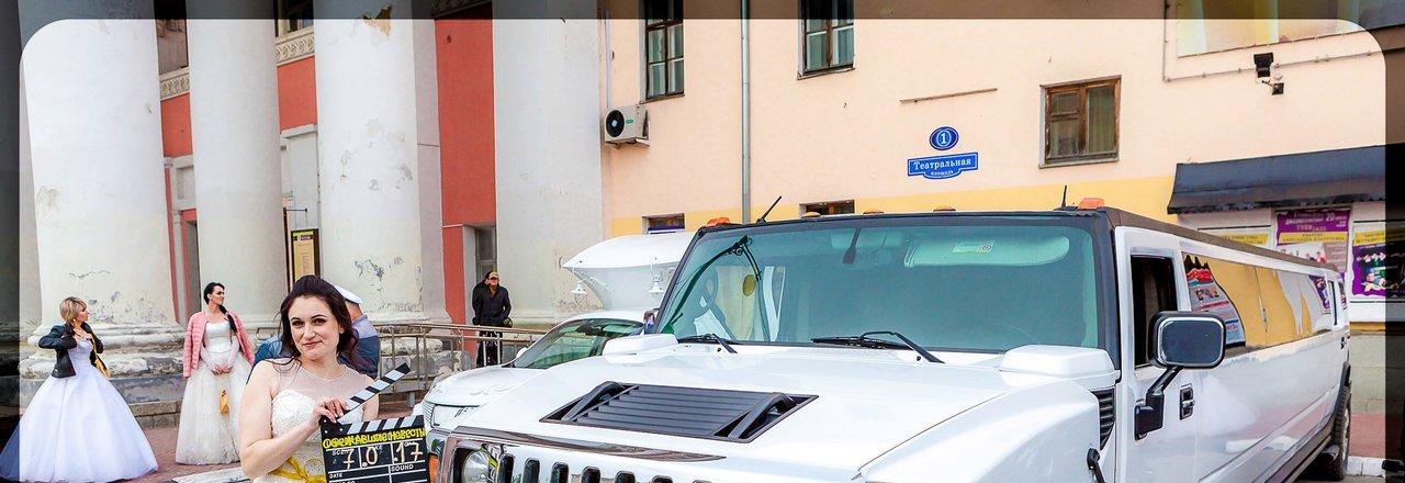 фотография Агентство проката лимузинов TverLimo на улице Марины Расковой