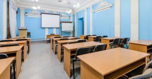 фотография Учебного центра Базис на Кронверкском проспекте