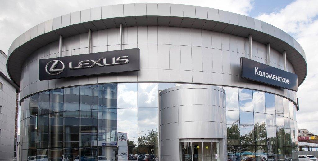 Фотогалерея - Официальный дилер Lexus Лексус-Коломенское
