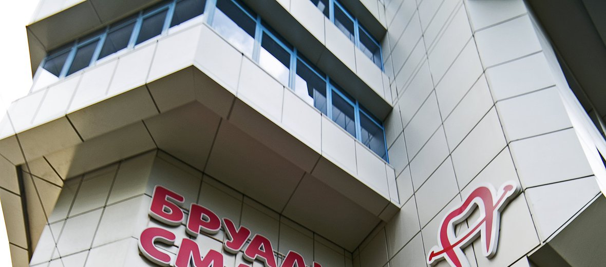 Фотогалерея - Стоматологический центр Бруали Смайл на улице Орджоникидзе