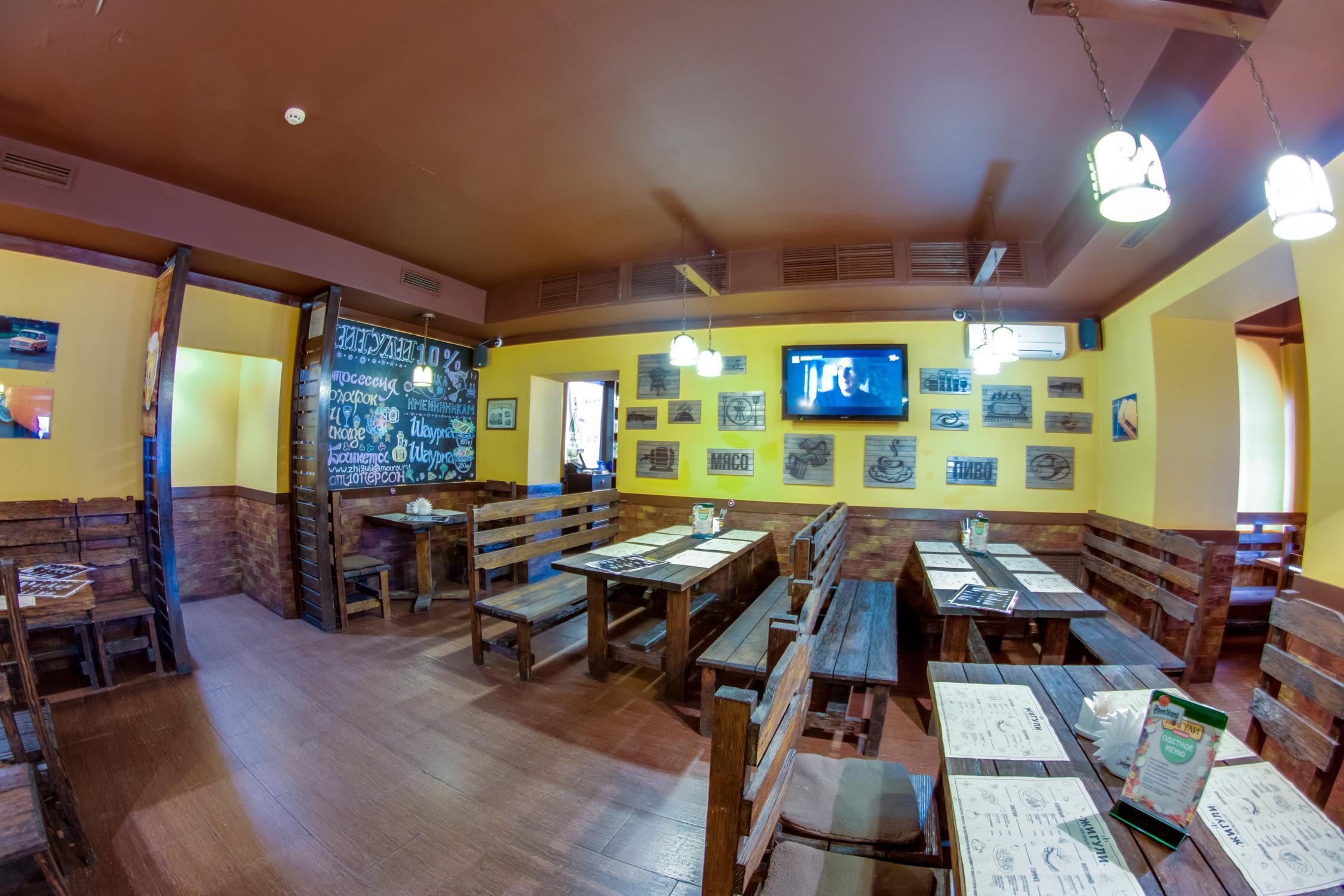 фотография Ресторана & бара Жигули на улице Стара-Загора, 142б