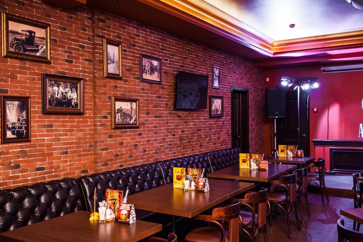 фотография Пивного ресторана Arti-Pub на улице Госпитальный Вал