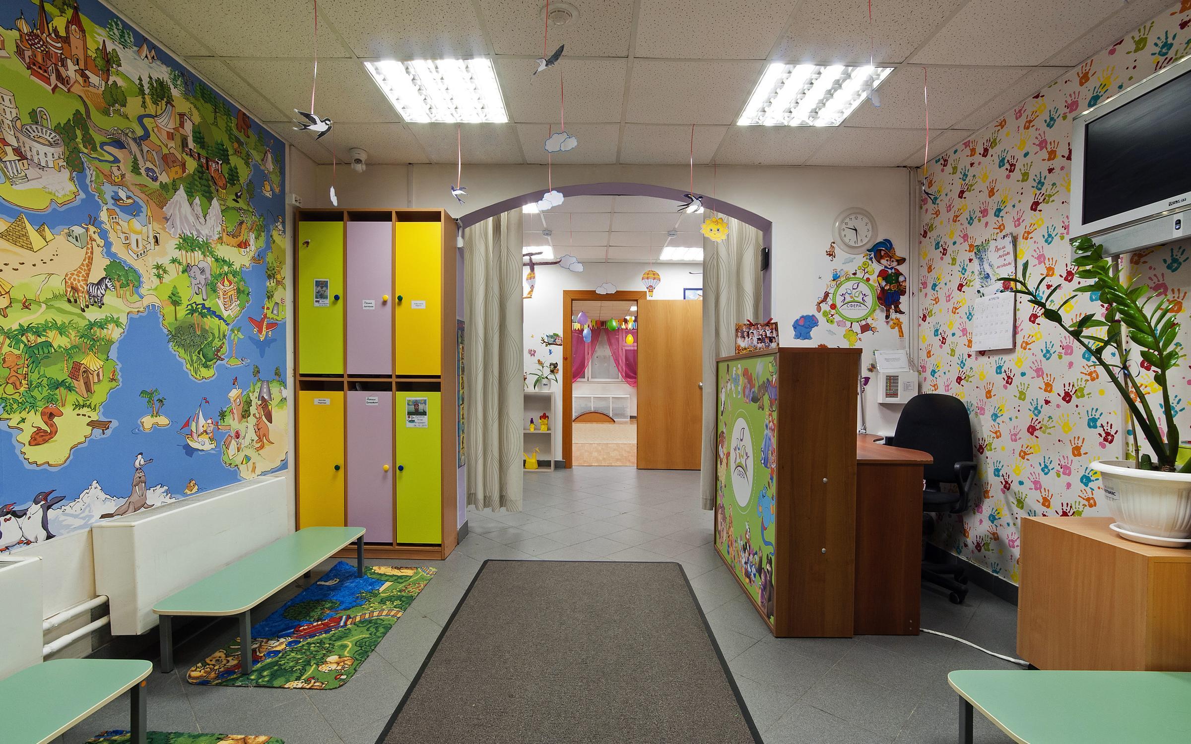 фотография Детского центра развития Сфера на Студёном проезде