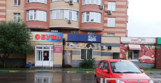Купить Сумки в Серпухове - Акции, каталог и скидки