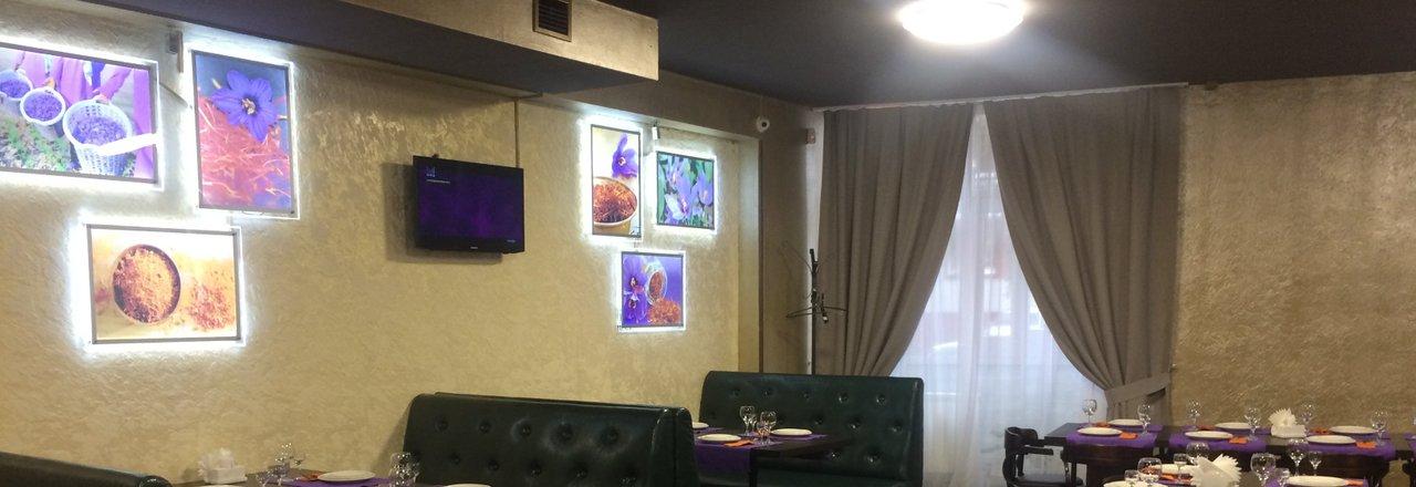 фотография Ресторана Shafran на Одесской улице