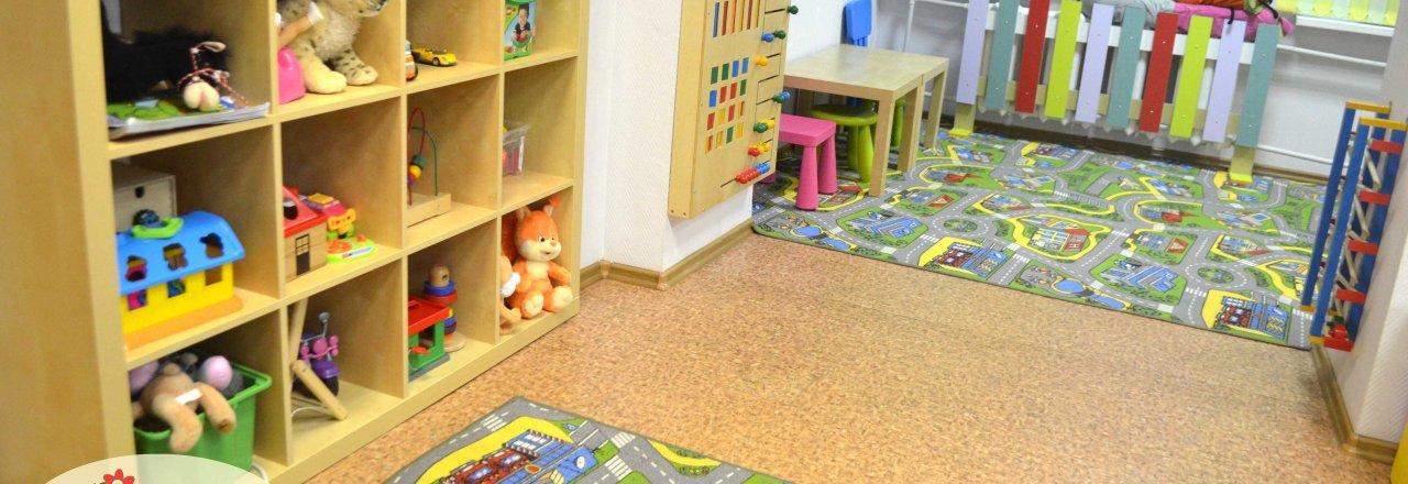 фотография Детского центра Весёлый Кактус на улице Стальского