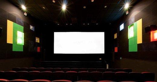 Билеты современник кино электросталь купить билеты в цирк никулина в волгограде