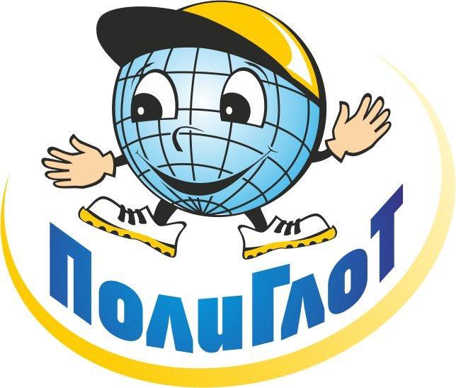 фотография Языкового центра ПолиГлоТ на улице Переверткина
