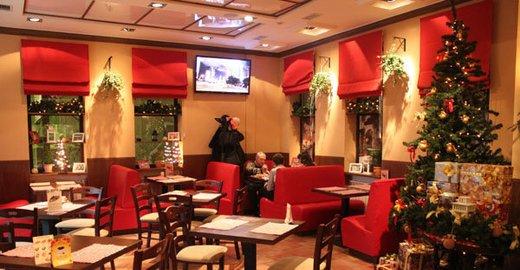 фотография Кафе Моя Италия на улице Волкова
