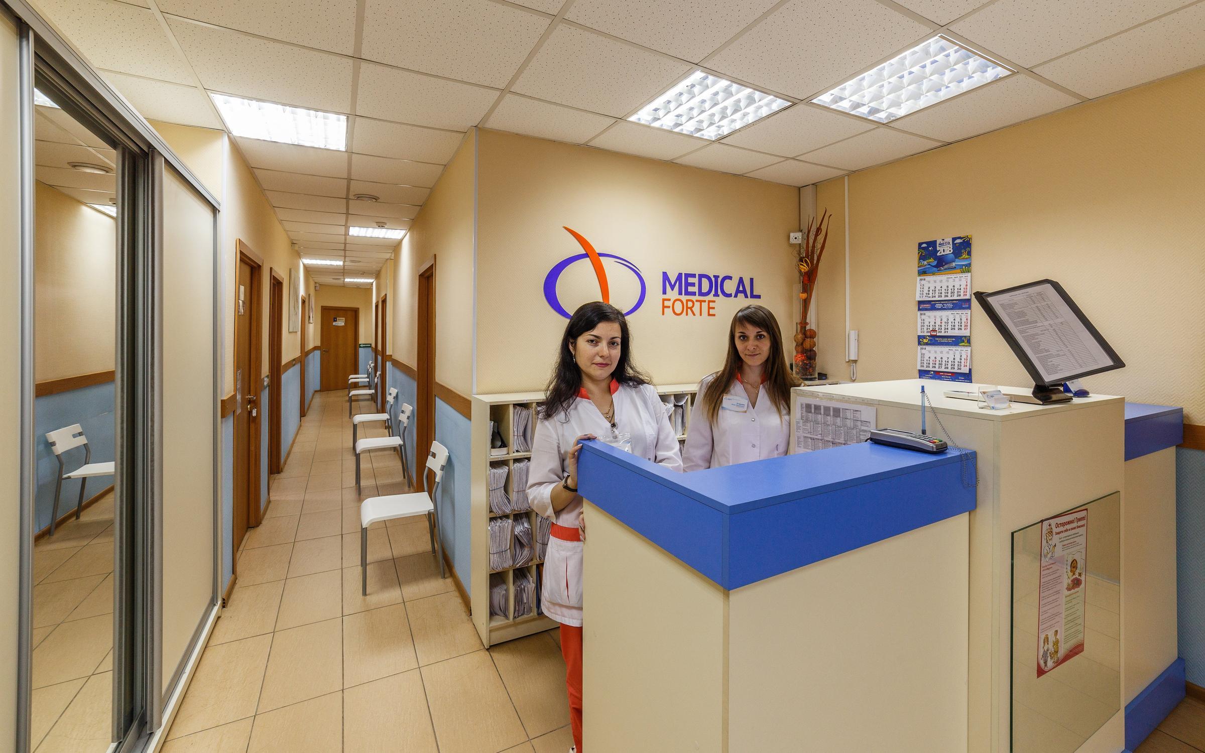 фотография Многопрофильного медицинского центра Медикал Форте на улице Нахимсона