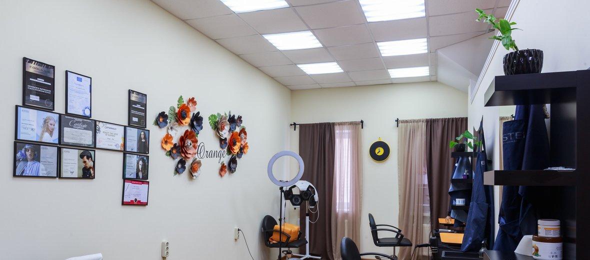 Фотогалерея - Салон красоты Orange в Видном