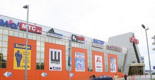 9da04c8c89e5 Торговый центр Сити на Московском проспекте - отзывы, фото, цены, телефон и  адрес, список магазинов и заведений - ТЦ - Калининград - Zoon.ru