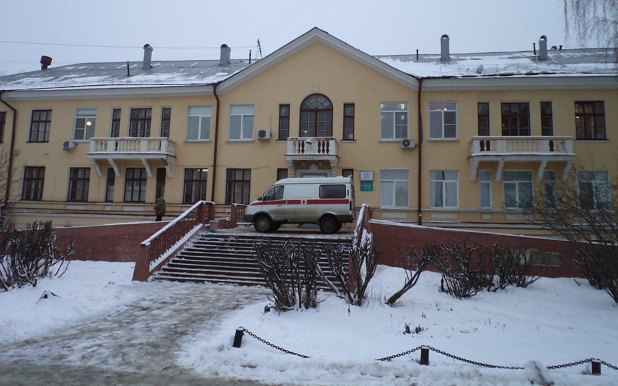 фотография Поликлиники №2 ГКБ №12 на улице Свободы