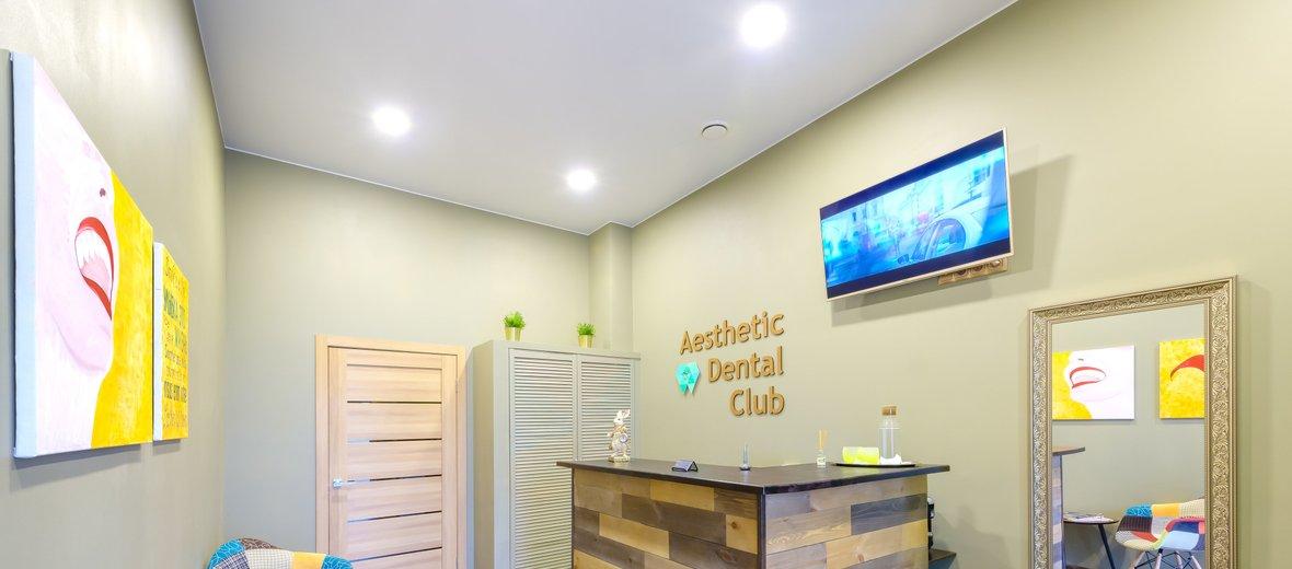 Фотогалерея - Стоматология Aesthetic Dental Club на Мебельной улице