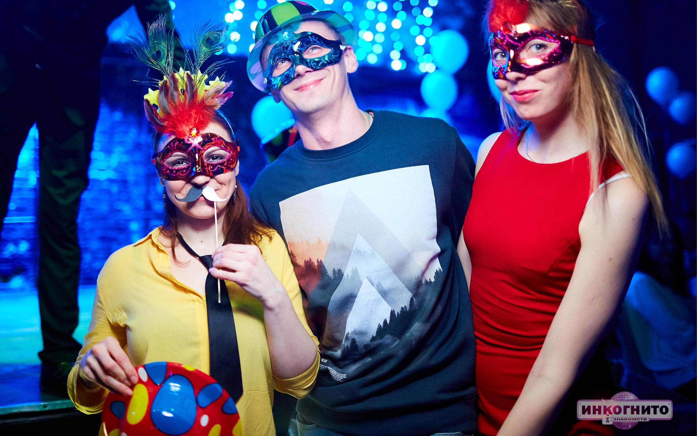 фотография Клуба знакомств Инкогнито на Большой Серпуховской улице
