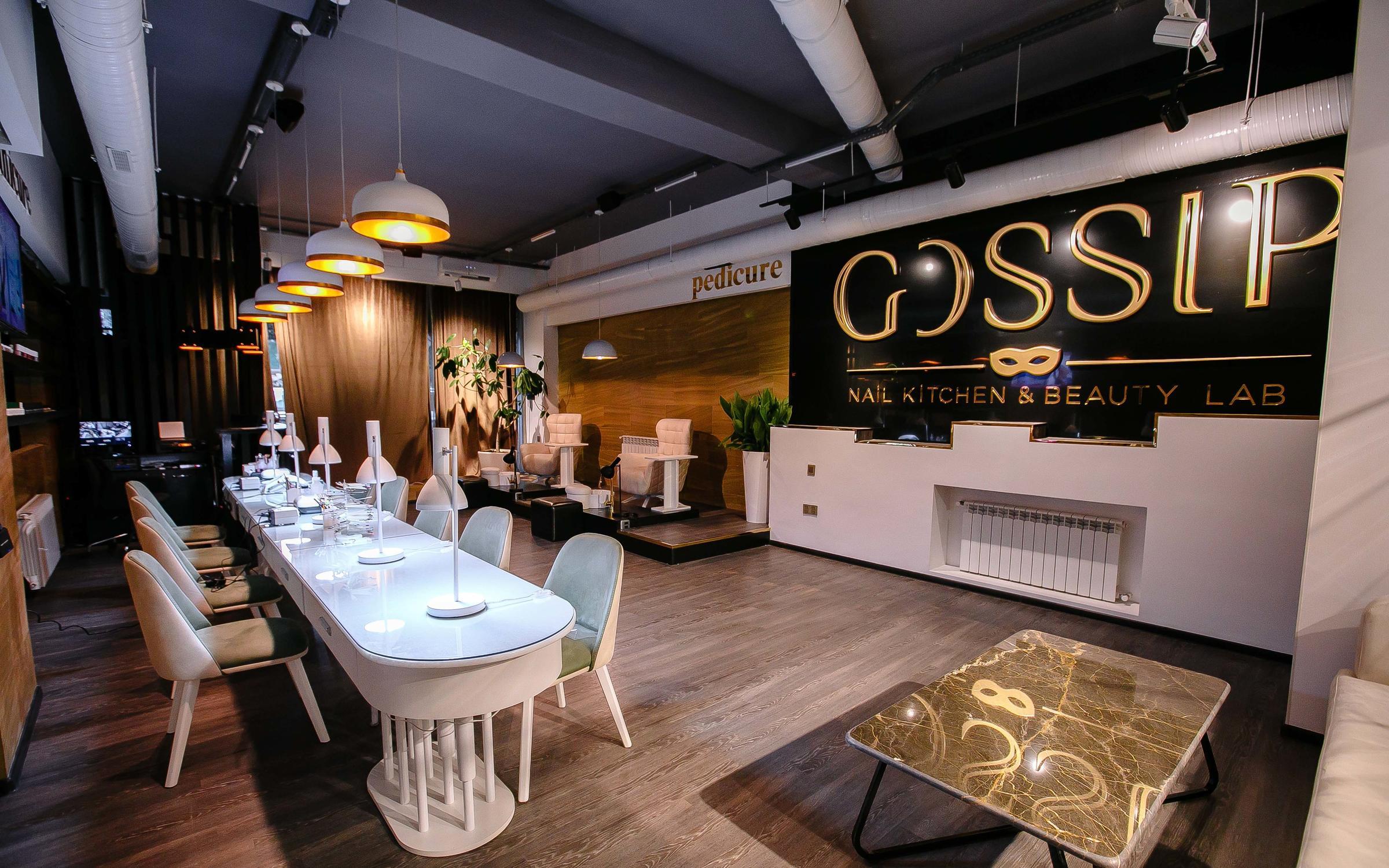 фотография Салона Gossip Nail Kitchen & Beauty Lab
