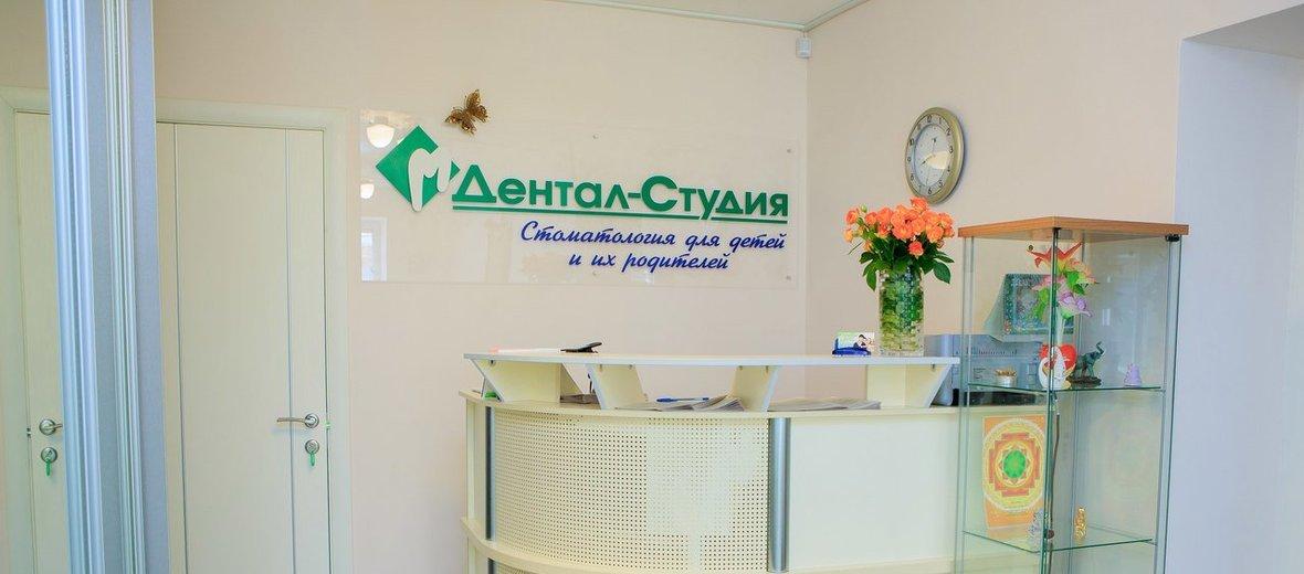 Фотогалерея - Стоматология Дентал-Студия на улице Винокурова в Новочебоксарске