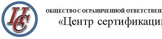 фотография Центра сертификации сибирский региональный центр охраны труда на улице Фрунзе