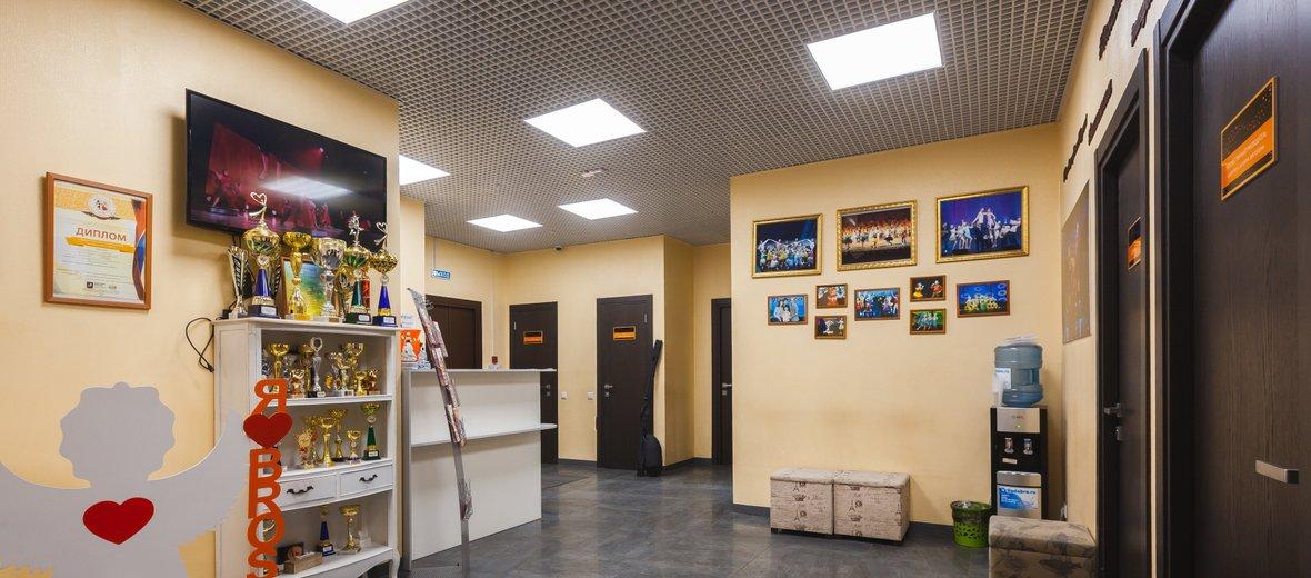 Фотогалерея - Языковая школа Maro Studio в Раменках
