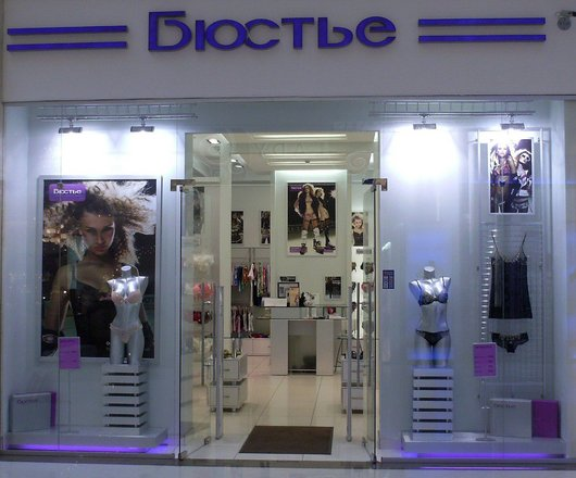 Женское белье в мега химки техника для дома интернет магазин челябинск