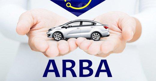 фотография Компания по аренде автомобиля с правом выкупа Арба