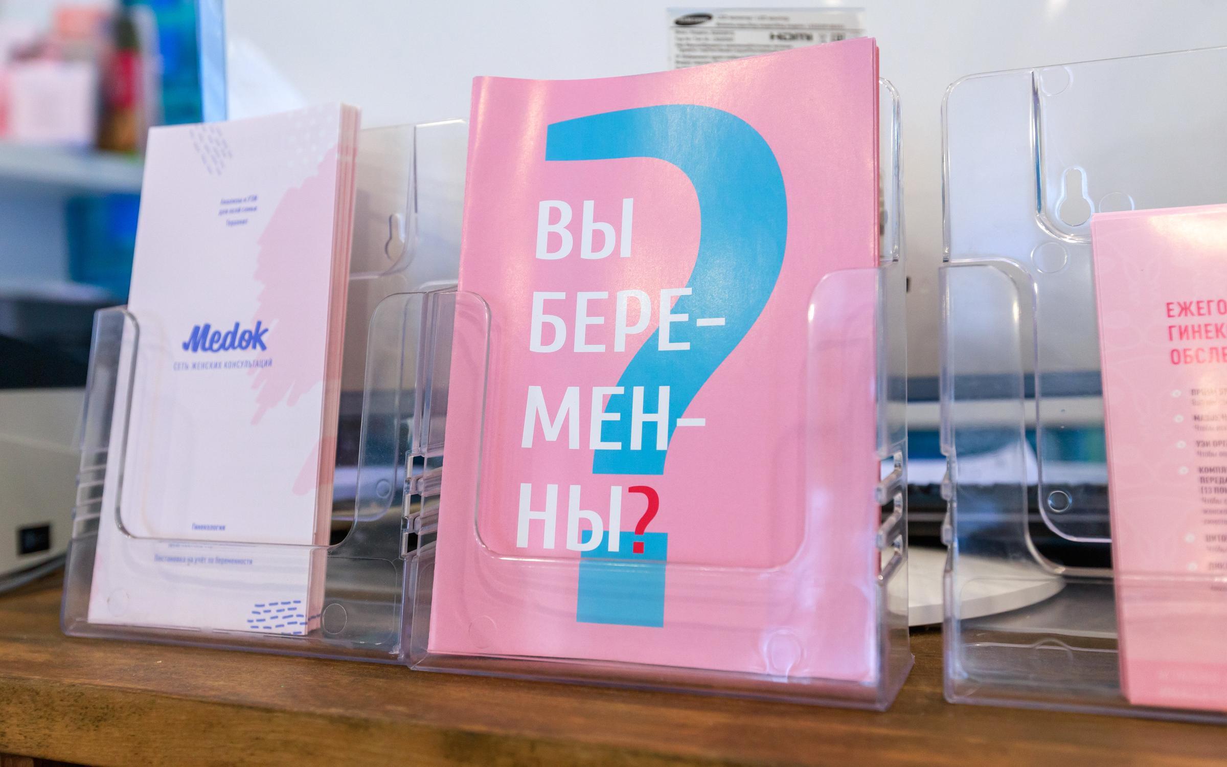 MEDEXP  Каталог медицинских учреждений клиники Москвы