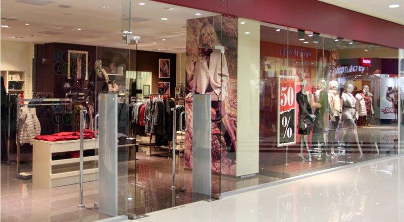 8046d8bb5 Магазин ZARINA в ТЦ Вива Лэнд - отзывы, фото, каталог товаров, цены,  телефон, адрес и как добраться - Одежда и обувь - Самара - Zoon.ru