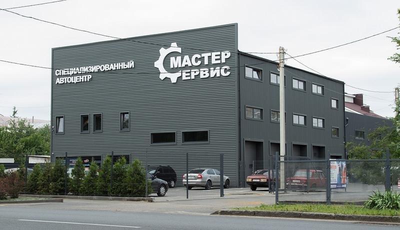 фотография СТО Мастер Сервис в Новороссийском переулке