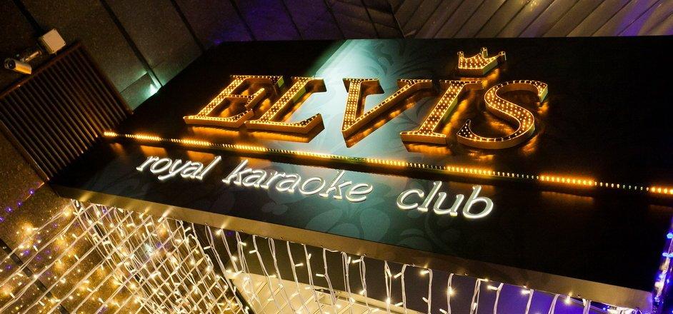 фотография Караоке-клуба Elvis в Оболонском районе